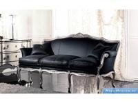 Keoma: Sissi: диван 2 местный ткань кат. Super