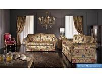 Keoma: Ulisse: диван 3 местный ткань кат. Elegance
