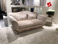 Keoma: Irina: диван 2-м ткань кат. Lusso