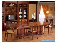 Disvalma Дисвальма: Nereida: стол обеденный раскладной  (орех с корневым шпоном ясеня)
