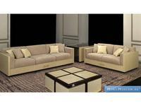 5131901 диван 2-х местный Formitalia: Plaza