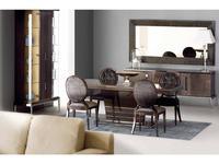 Amboan: Selection: стол обеденный раскладной