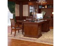 Monarch: стол письменный  (вишня, экокожа)