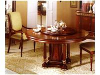 Solomando: стол обеденный  (орех)