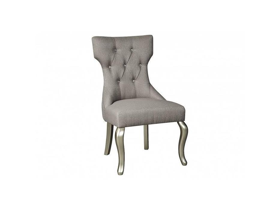 Ashley: Coralayne: стул мягкий  (серебро)
