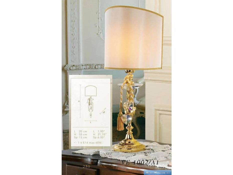 Emme Pi Light: Ottocento: лампа настольная
