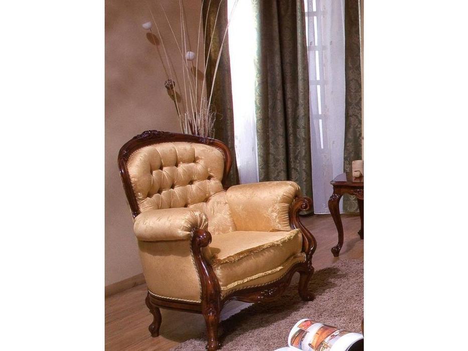 Simex: Regallis: кресло  (орех, ткань)