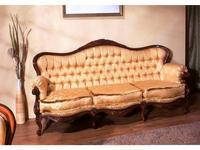Simex: Regallis: диван 3-х местный  (орех, ткань)
