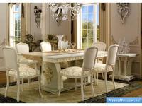 Woodline: Elena: стол обеденный раскладной 2 вставки (слоновая кость)