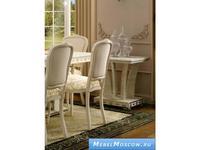 Woodline: Elena: стол под лампу (слоновая кость)