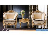 Silik: Adone: кресло для отдыха  (бежевый, золото)