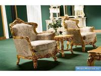 Silik: Omero: кресло для отдыха  (бежевый, золото)