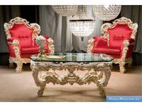 Silik: Orfeo: кресло для отдыха  (красный, слоновая кость)