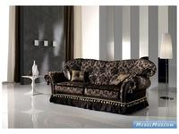 Essepi: Cesar: диван 3-местный  ткань кат. L