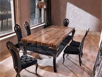 Lola Glamour: Charol: стол обеденный