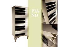 Lola Glamour: Piano: шкаф книжный