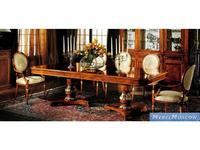 5200759 стол обеденный на 12 человек Armando Rho: Elegance