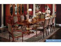 5200763 стол обеденный на 12 человек Armando Rho: Elegance