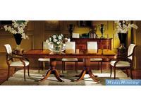 5200771 стол обеденный на 12 человек Armando Rho: Elegance