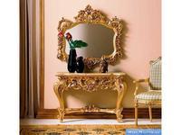 Silik: Complementi: стол консольный (золото)