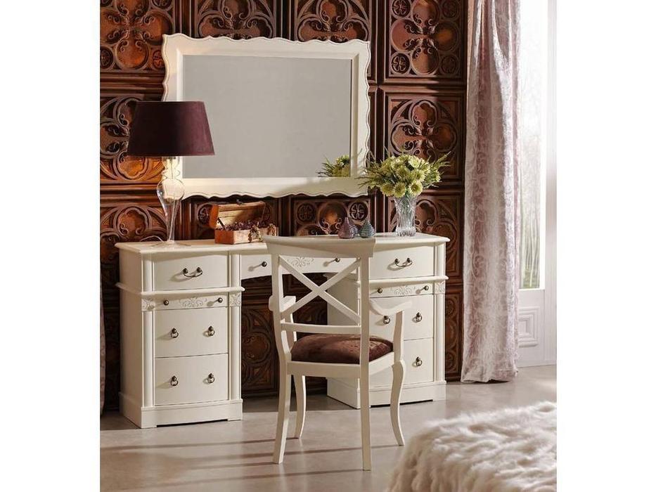 Panamar: Classic: стол туалетный  (белый)