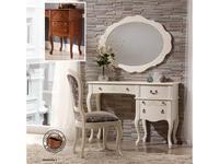 Panamar: Classic: стол туалетный  (орех)