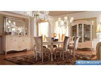 5203312 стол обеденный Barnini Oseo: Prestige