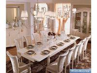 Barnini Oseo: Prestige: стол обеденный
