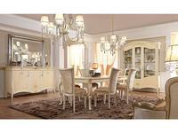 Barnini Oseo: Prestige: гостиная комната (слоновая кость)