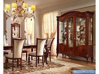 Barnini Oseo: Prestige: витрина 2 дверная  (орех, золото)