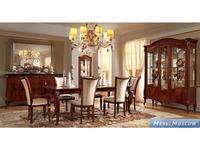 5203323 стол обеденный Barnini Oseo: Prestige