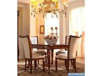 Barnini Oseo: Prestige: стул  (орех) ткань Cevedale