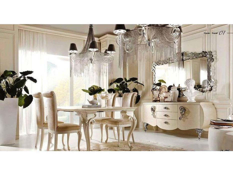 Bova: Vinci: гостиная (perla anticato TR01/TS45)