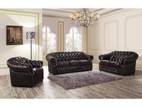 Dupen: диван  3-местный раскладной (кожа)