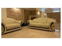 ESF: Versace: диван 3-местный (белый)