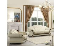ESF: Versace: диван 3-местный раскладной (белый)