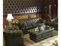 Dupen: диван 3-х местный  (зеленый)
