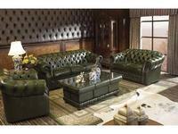 ESF: комплект мягкой мебели  (зеленый)