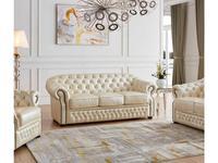 ESF: диван 3-х местный  раскладной (бежевый)