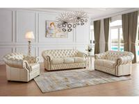 ESF: комплект мягкой мебели  (бежевый)