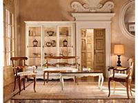 Cavio: Madeira Bianco: витрина 3-х дверная 3 ящика  (белый, черешня)