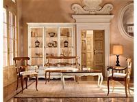 Cavio: Madeira Bianco: стол журнальный прямоугольный  (белый патинированный)