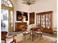 Cavio: Мадейра Intarsio: стол обеденный раскладной  (черешня Мадейра)