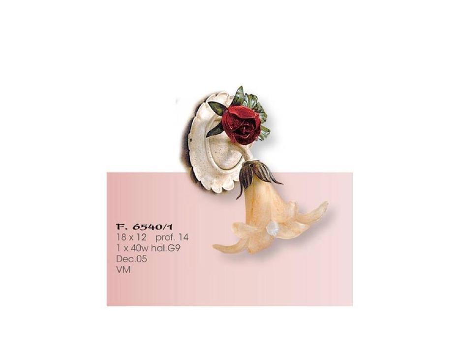 Passeri: Rose: бра  (dec 050)
