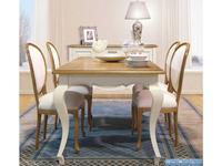 DeMiguel: Cervera: стол обеденный  (кремовый)