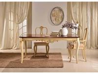 Veneta Sedie: Pedra: стол обеденный  раскладной