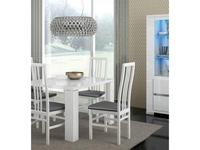 Status: Elegance: стул  (белый, кож.зам серый)