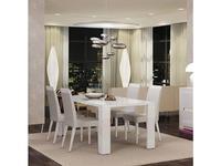 Status: Elegance diamond: стул  (белый, серый Вермонт)
