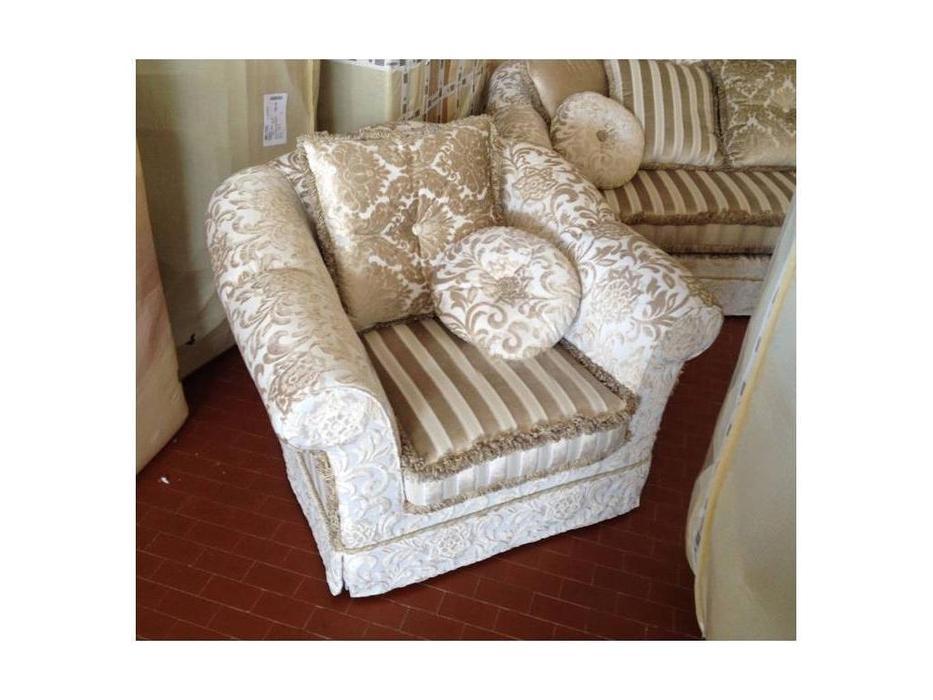 Domingo: Ludovica: кресло (ткань кат.А)