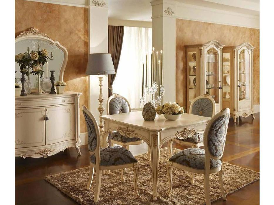 Valderamobili: Principe: стол обеденный раскладной  (крем)